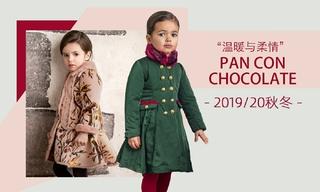 Pan con Chocolate - 溫暖與柔情(2019/20秋冬)