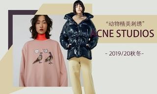 ACNE STUDIOS - 動物精美刺繡(2019/20秋冬)