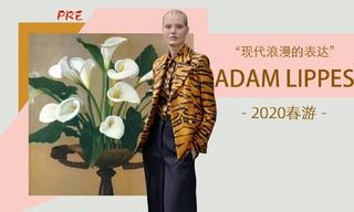 Adam Lippes - 現代浪漫的表達(2020春游 預售款)