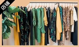 【店鋪賞析】Ba&sh 在洛杉磯馬里布開設新店