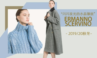 Ermanno Scervino - 閃閃發光的水晶鑲嵌(2019/20秋冬)