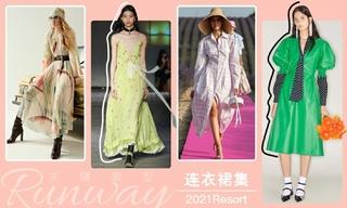 2021春游廓型:連衣裙集