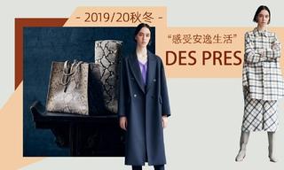 Des Pres - 感受安逸生活(2019/20秋冬)