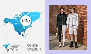 2020春夏 紐約女裝時裝周—設計元素