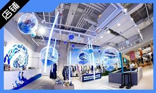 【店鋪賞析】「FOSS 放肆」VOL.05,FOSS 于上海開設兩家新門店