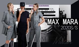 Max Mara:女殺手的衣櫥(2020春夏)