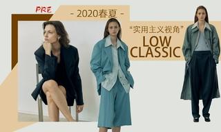 Low Classic - 实用主义视角(2020春夏 预售款)