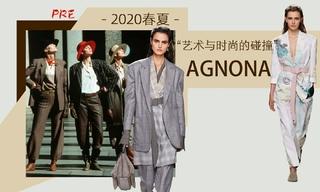 Agnona - 艺术与时尚的碰撞(2020春夏 预售款)