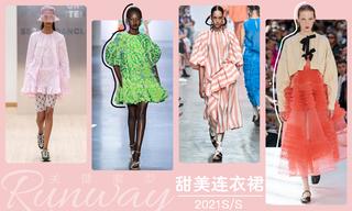 2021春夏廓型:甜美連衣裙