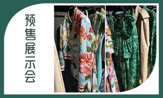 【預售展示會】 Dolce & Gabbana 2020春夏