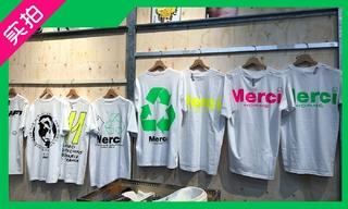 【獨家實拍】市集在巴黎:Merci 日常創意市集