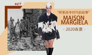 Maison Margiela - 探索戰爭時代的故事(2020春夏)