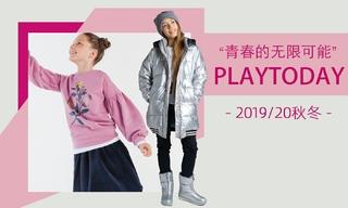 Playtoday - 青春的无限可能(2019/20秋冬)