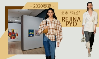 "Rejina Pyo - 藝術""幻想""(2020春夏)"