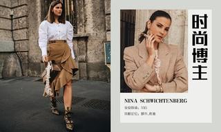 造型更新—Nina Schwichtenberg