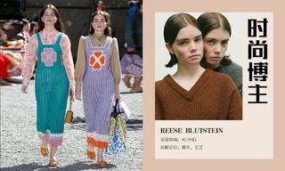 造型更新—Reese Blutstein