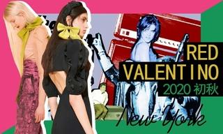 RED Valentino:甜美的搖滾(2020初秋)