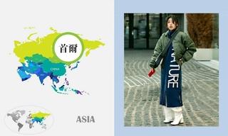 一月韩国时尚街拍(上)