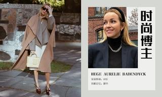 造型更新—Hege Aurelie Badendyck