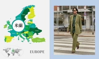 2020秋冬 米兰男装时装周—色彩分析