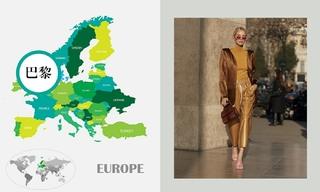 2020春夏 巴黎高定時裝周—關鍵廓形&搭配