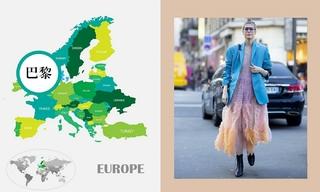 2020春夏 巴黎女裝高定時裝周—設計元素