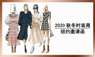 2020秋冬時裝周紐約邀請函