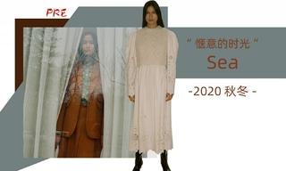 Sea - 惬意的时光(2020/21秋冬预售款)