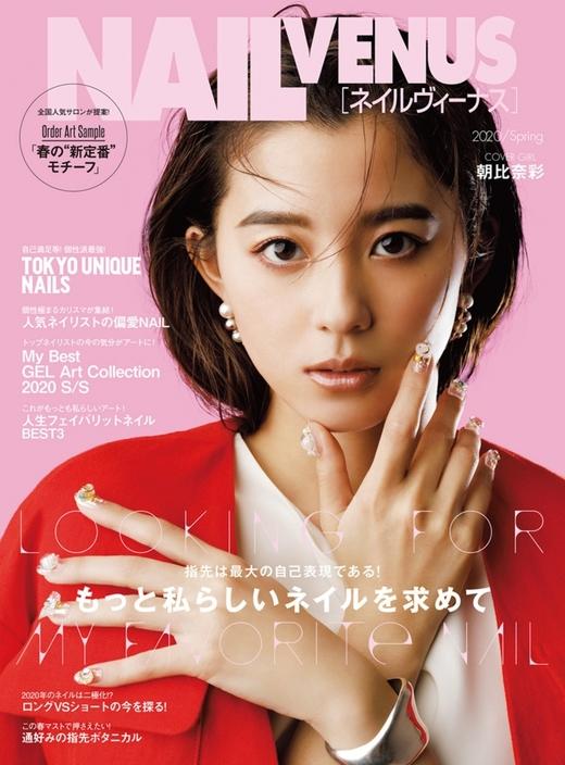 nail venus 日本 2020年3月