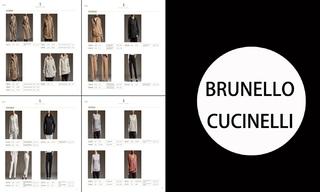 Brunello Cucinelli -2020/21秋冬訂貨會(3.8)