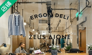 【店铺赏析】ERGON CONCEPT 概念店的新零售模式 & 日本最大的牛仔裤和休闲用品品牌Right on的旗舰店设计