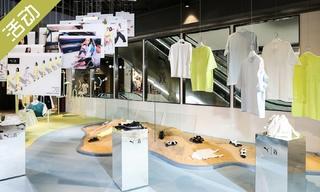 【活动】PUMA 携刘雯发布首个 PUMA X LIU WEN 联名系列  打造呈现多元艺术空间