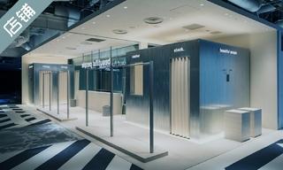 【店铺赏析】危机之下,日本人真会玩,既省钱又潮流的小店 & Amit Aggarwal 旗舰店造型墙