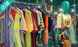 【店铺赏析】富有创意的泰国设计时装Absolute Siam Store复工了 & 走进泰国旅行爱好者的乐园 Voyager Club