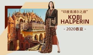 Kobi Halperin - 印度齋浦爾之旅(2020春夏)