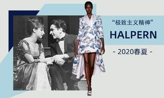 Halpern - 極致主義精神(2020春夏)