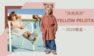Yellow Pelota - 泳池派對(2020春夏)