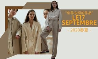 Le17 Septembre - 創作永恒的作品(2020春夏)