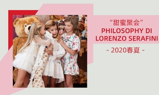 Philosophy Di Lorenzo Serafini - 甜蜜聚會(2020春夏)