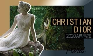 Christian Dior:迪奥神话(2020秋冬高定)