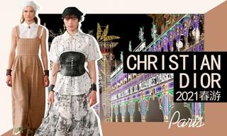 Christian Dior:意大利的迷人颂歌(2021春游)