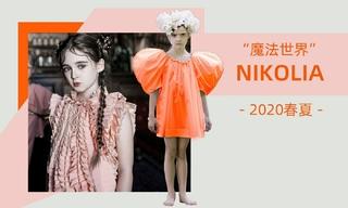 Nikolia - 魔法世界(2020春夏)