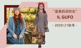 Il Gufo - 温柔的旧时光(2020/21秋冬)