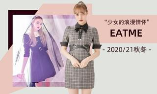 Eatme - 少女的浪漫情怀(2020/21秋冬)