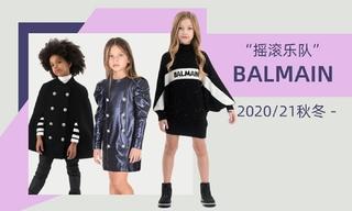 Balmain - 摇滚乐队(2020/21秋冬)