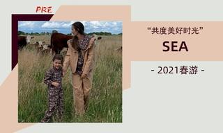 Sea - 共度美好时光(2021春游 预售款)