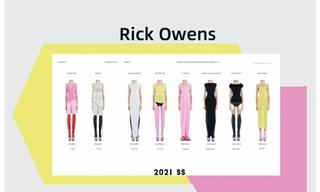 Rick Owens-2021春夏订货会-1