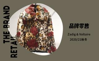 【品牌零售】Zadig & Voltaire 2020/21秋冬