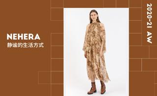 Nehera - 静谧的生活方式(2020/21秋冬)