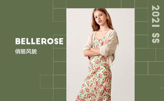 Bellerose - 俏丽风貌(童装 2021春夏)